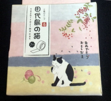 Tashirojima Cat Washi