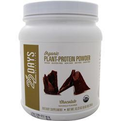 Buy 22 Days, Organic Plant-Protein Powder at Herbal Bless Supplement Store