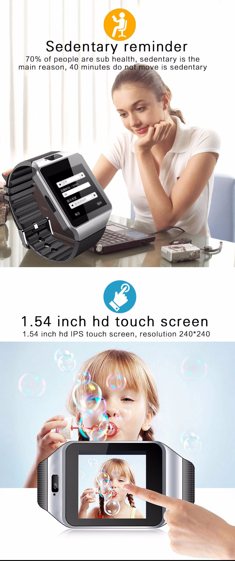 CN6 Square™ Premium Android iOS Smartwatch Phone