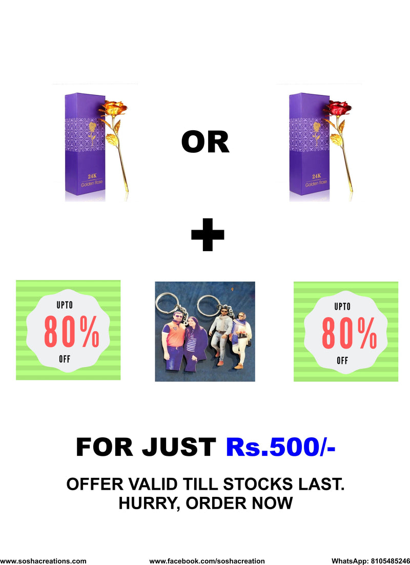 Valentines Day Combo Package - 1