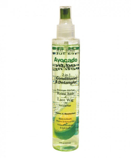 Avocado & Shea Butter 2-in-1 Conditioner & Detangler