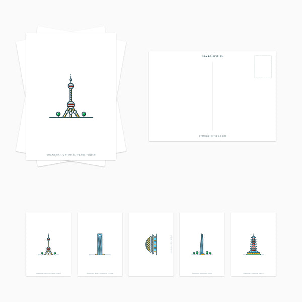 SHANGHAI Postcard Set