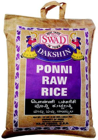 Swad Ponni Raw Rice 20 LB