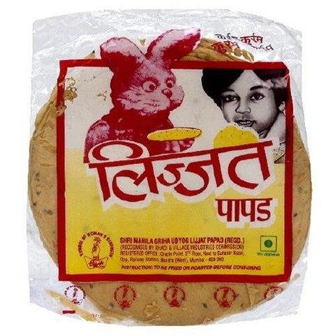 Lijjat Jeera Papad (Cumin Seeds Papad) 200 Grams