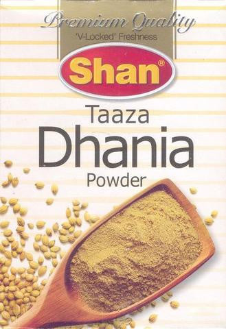 Shan Taaza Dhania Powder Fresh Shan Coriander Powder 50 Grams