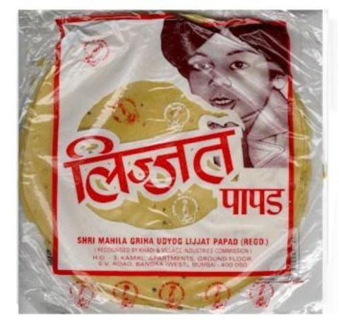 Lijjat Garlic Papad (200 Grams)