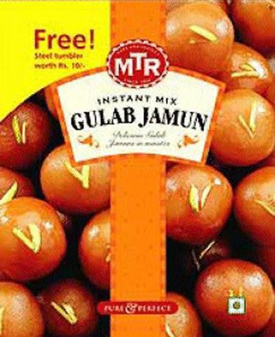 MTR Instant Mix Gulab Jamun 200 Grams (7.04 OZ)