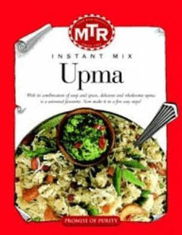 MTR Instant Mix Upma (200 Grams)