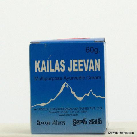 Kailash Jeevan Multipurpose Ayurvedic Cream