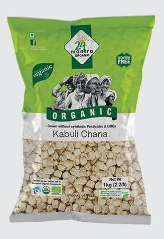 24 Mantra Kabuli Chana 2 LB (907 Grams)