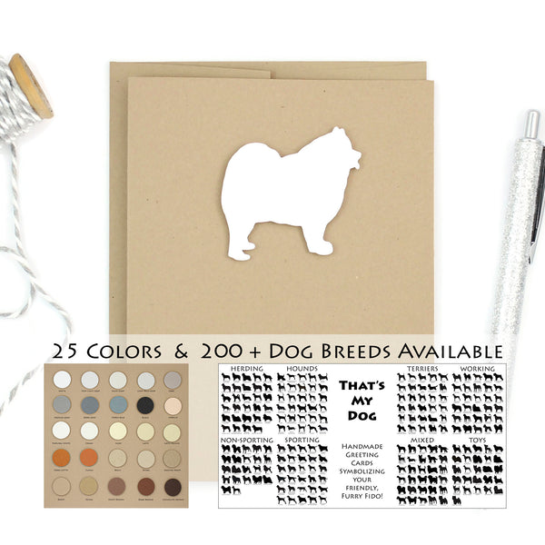 Dog Blank Card | 200+ Dog Breeds to Choose from | 25 Dog Colors Available | Blank Inside | Single Card or 10 Pack