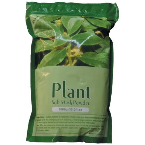 1 case/ 14-bags PLANT SOFT PEEL-OFF MASK POWDER - Gold Cosmetics & Supplies