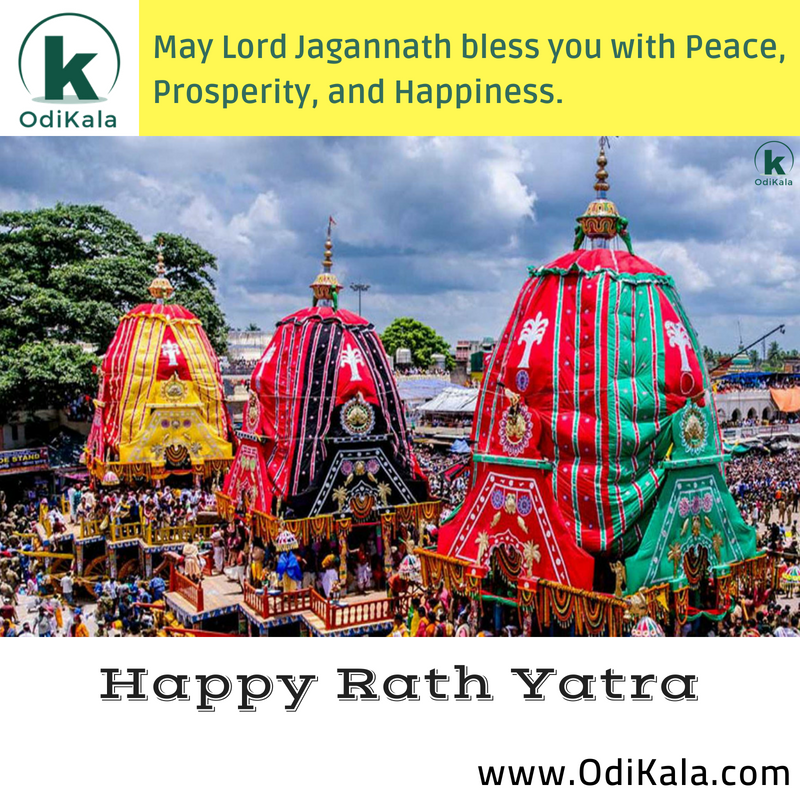 Holy Rath Yatra - Festival of Joy | OdiKala.com