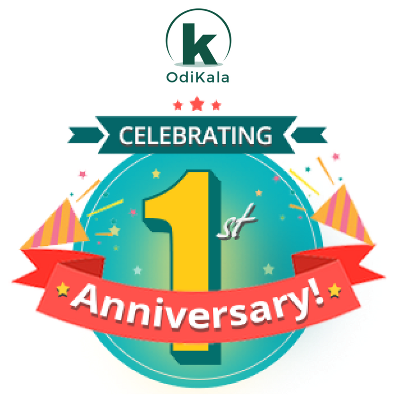 OdiKala: Announcing First Anniversary Offer