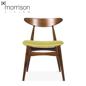 BORAS Dining Chair