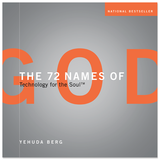72 Names of God (ENGLISH) - Pre Sale