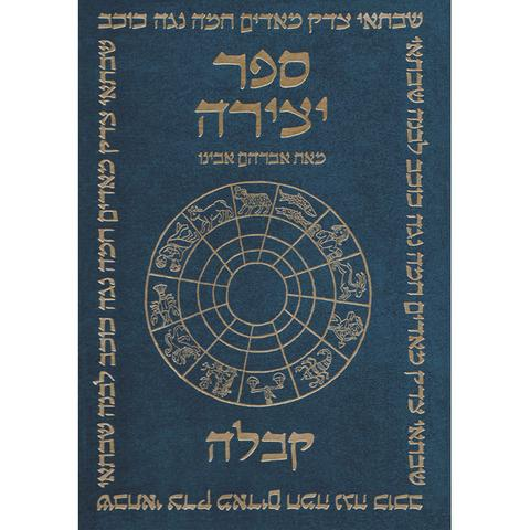 Sefer Yetzirah (Hebrew, Hardcover)