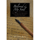 KIT: Writings of the Kabbalist Kit