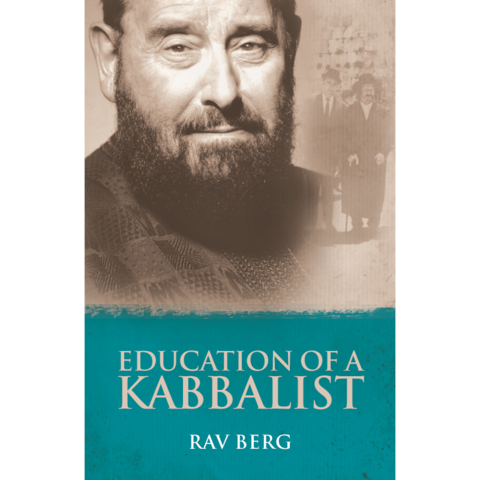 Education of a Kabbalist (English)
