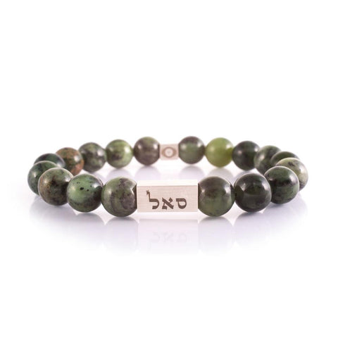 Prosperity bracelet for Men - Silver and Rainforest Jasper