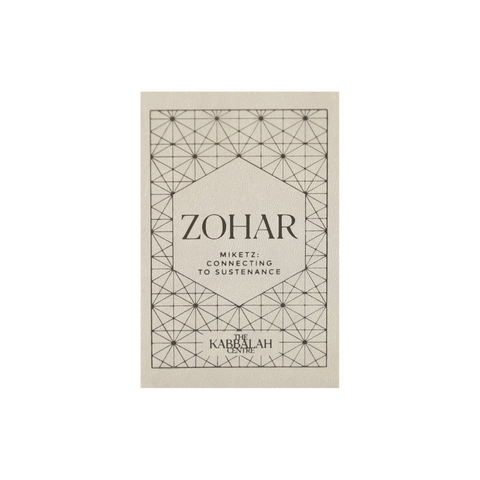 Miketz Mini Zohar: Connecting to Sustenance (Aramaic, Hardcover)