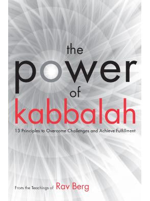 THE POWER OF KABBALAH FROM THE TEACHINGS OF RAV BERG (ENGLISH)