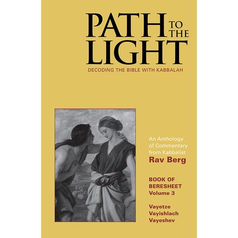 PATH TO THE LIGHT VOL. 3 (ENGLISH, HARDCOVER)