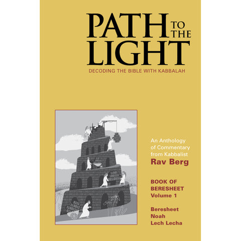 Path to the Light Vol 1