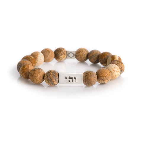 Happiness Bracelet - Silver and Picture Jasper