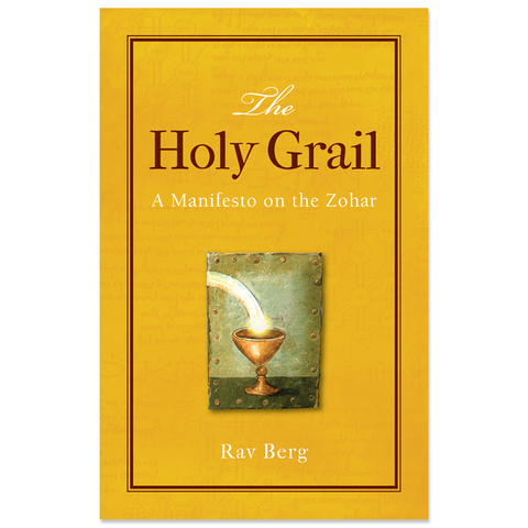 THE HOLY GRAIL (ENGLISH)
