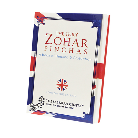 Pinchas Pocket Size Zohar - UK Special Edition (Aramaic, Hardcover)