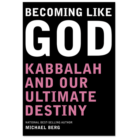 Becoming Like God (ENGLISH)