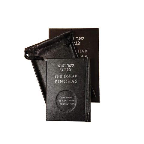 Pocket Size Zohar - Pinchas (Aramaic, Leatherbound)