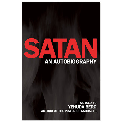 Satan An Autobiography Ebook