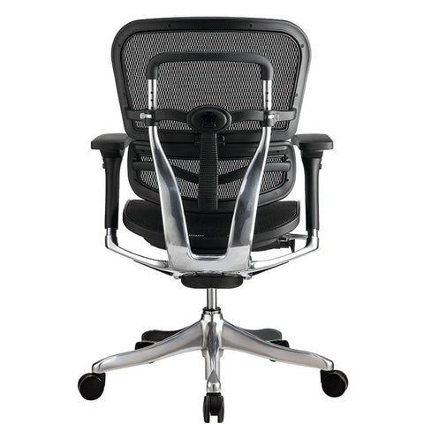 "Black Mesh Elite High Back Chair 26.4"" x 26"" x 45.3"""