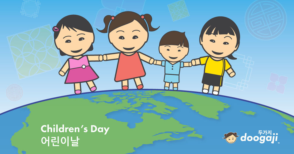Children's Day Can Be Every Day