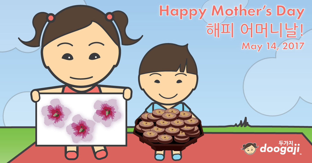 Mommy's Day