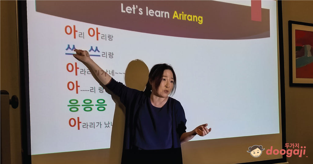Arirang - A Song of the People, with Soo Jin Kim