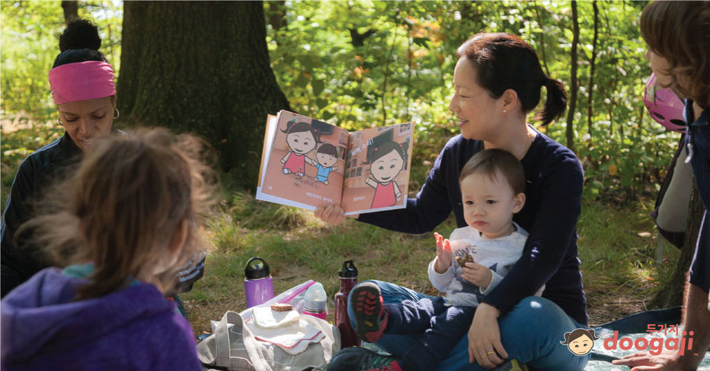 Joohee's Favorite Rice! - Reading at Upper Manhattan Forest Kids