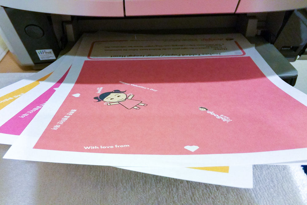 Step 1: Print out the template - one page per heart.