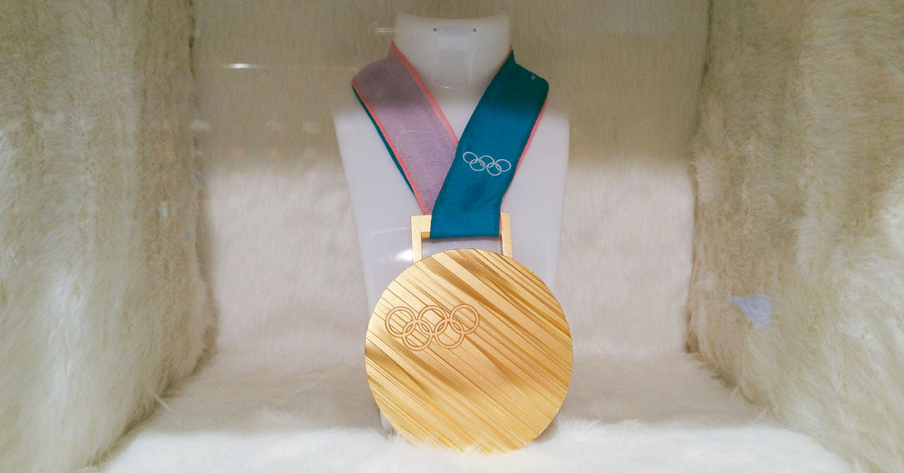 A gold medal for the XXIII Olympic Winter Games