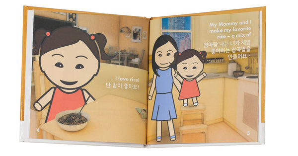 Joohee's Favorite Rice! Hardcover Edition pages 4 and 5