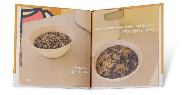 Joohee's Favorite Rice! Hardcover Edition pages 10 and 11
