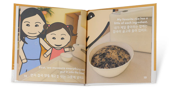 Joohee's Favorite Rice! Hardcover Edition pages 18 and 19