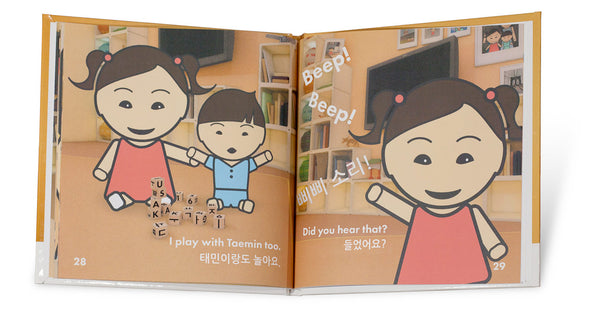 Joohee's Favorite Rice! Hardcover Edition pages 28 and 29