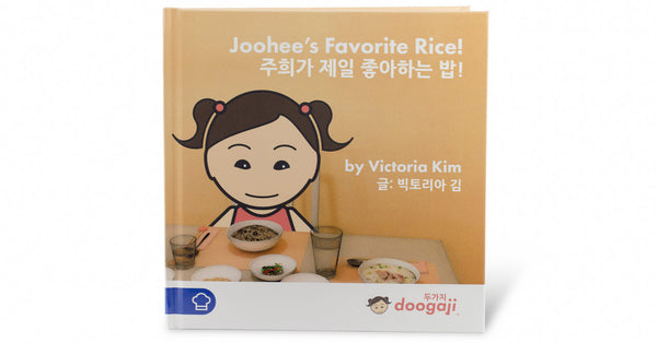 Joohee's Favorite Rice! Hardcover Edition cover