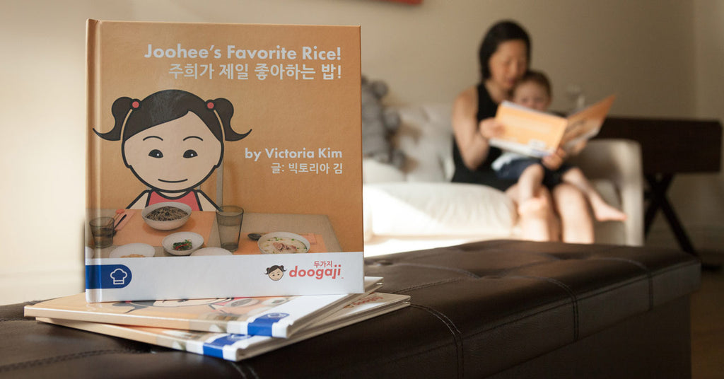 Joohee's Favorite Rice! Hardcover Edition with a mother and child reading