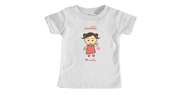 Infant t-shirt with Joohee logo, character, hyoong bae and Doogaji logo