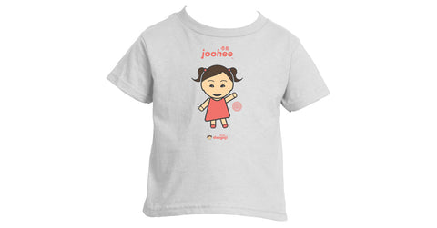 Toddler T-shirt with Joohee logo, character, hyoong bae and Doogaji logo