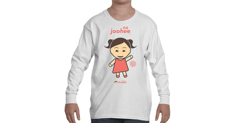 Youth Long Sleeve T-shirt with Joohee logo, character, hyoong bae and Doogaji logo